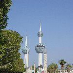 Photos of the Kuwait Towers