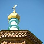 The golden dome of the Holy Trinity Cathedral of Karakol, Kyrgyzstan
