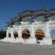 Visiting the National Chiang Kai-shek Memorial Hall