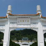 Taipei City Taiwan Pictures of The National Palace Museum, Taipei