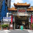 Hua Xi Street, Taipei