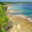 The Landscapes of Niue Island Alofi Photo Sharing The Landscapes of Niue Island