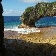 The Landscapes of Niue Island Alofi Travel Diary The Landscapes of Niue Island