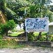 Kiribati Island pictures Bairiki Diary Experience