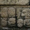 Mayan ruins in Honduras Copan Travel Gallery