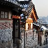 Seoul South Korea Album Photographs