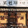 Pictures of Seoul South Korea Diary Information
