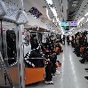Pictures of Seoul South Korea Holiday Adventure