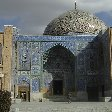 Travel to Iran Tehran Review Gallery
