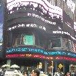 New York Travel Guide United States Blog Sharing