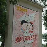 Pyongyang tourist attractions North Korea Holiday Photos Pyongyang tourist attractions