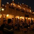 Things to do in Doha Qatar Review Sharing