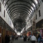 Damascus tourist attractions Syria Review Photograph