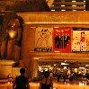Las Vegas hotels on The Strip United States Trip Adventure