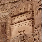 The great temple of Petra Jordan Story Sharing