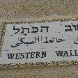Jerusalem Travel Guide Israel Travel Blog