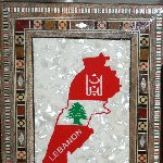 Baalbek Lebanon