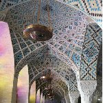 Things to do in Shiraz Iran Blog Picture