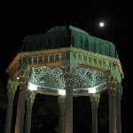 Things to do in Shiraz Iran Review Picture