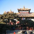 Beijing and the Forbidden City China Trip Review