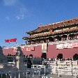 Beijing and the Forbidden City China Blog Photos