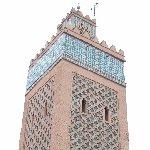 Holiday in Marrakesh Morocco Travel Album