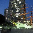 Yokohama City Guide Japan Experience