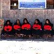 Taquile Island Lake Titicaca Peru Blog Sharing
