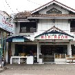 Great hotel in Lembang Indonesia Holiday Photos Great hotel in Lembang