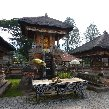 Bedugul Lake Bratan Temple Indonesia Album Pictures