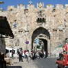 Walking tours in Jerusalem Israel Holiday Pictures