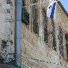 Walking tours in Jerusalem Israel Trip Guide