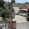 Walking tours in Jerusalem Israel Review Photograph