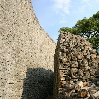 Great Zimbabwe ruins Masvingo Vacation Diary Great Zimbabwe ruins
