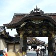 Things to do in Kyoto Japan Vacation Picture
