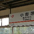 Shinkansen bullet train Japan Odawara City Diary