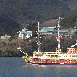 Lake Ashi Cruise Hakone Japan Review