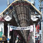 Nagano City Japan Review Sharing