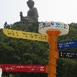 Trip to Hong Kong for a Wedding Hong Kong Island Vacation Information Hong Kong travel tips