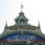 Tokyo Disneyland photos Japan Trip Pictures