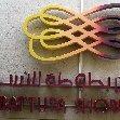 Dubai Mall Pictures United Arab Emirates Picture Sharing