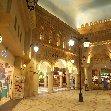 Dubai Mall Pictures United Arab Emirates Trip Sharing
