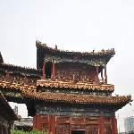 Beijing travel guide China Vacation Picture