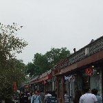 Beijing travel guide China Diary