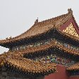 Beijing travel guide China Photo