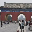 Beijing travel guide China Travel Blog