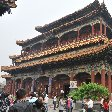Beijing travel guide China Photograph