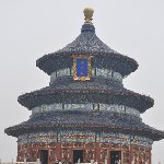 Beijing travel guide China Photo Sharing