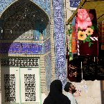 Esfahan Iran Blog Photography