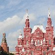 Boat tour on the river in Moscow Russia Review